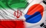 واردات نفت کرهجنوبی از ایران افزایش یافت