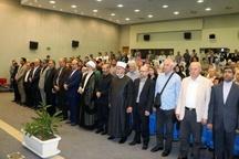 برگزاری بزرگداشت امام خمینی(س) با حضور سفیر ایران در سارایوو