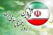 12 فروردین ماه یادآور حضور آگاهانه مردم برای تعیین جمهوری اسلامی بود