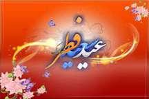 برپایی نماز عید فطر شیعه و سنی در یک روز از نگاه دو کارشناس مذهبی