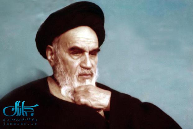 چهل اندرز اخلاقی ـ تربیتی از امام خمینی-10