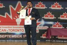 مخترع ایرانی مدال طلای مسابقات جهانی را کسب کرد