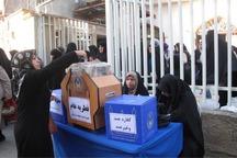 پایگاه های مجاز جمع آوری زکات فطریه در قزوین اعلام شدند