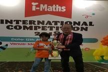 کودک دهدشتی در آزمون جهانی ریاضی خوش درخشید