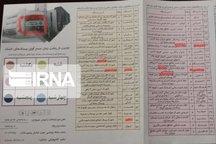 ماجرای حذف عنوان شهید از خیابانها در بروشور سازمان پسماند شهرداری شیراز