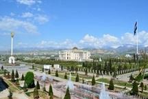 هفته فرهنگی و گردشگری تاجیکستان در شیراز