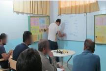 700 زندانی درکرج گواهینامه الکترونیکی  مهارت دریافت کردند