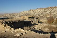 رانش زمین در روستای بیانلو خوی خسارت جانی نداشت