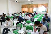 برگزاری آزمون استخدامی آتشنشانی با حضور 1122 داوطلب در کهگیلویه و بویراحمد