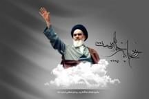 اخبار ویژه سالگرد ارتحال امام خمینی(ره) در استان یزد