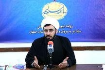 هیچ پرونده ای از آمران به معروف در محاکم قضایی اصفهان وجود ندارد
