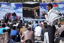 آیین پرفیض دعای عرفه در جوار مزار شهدای زاهدان برگزار شد