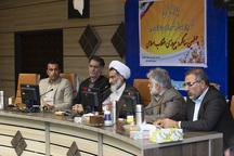 بیان دستاوردهای نظام اسلامی به صورت دقیق باشد