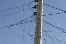 450میلیارد ریال به اصلاح شبکه برق ناحیه جنوب اختصاص یافت