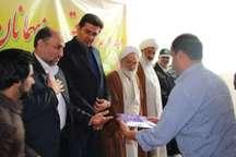 امام جمعه مهریز:فرزندان شهدا یادگاران ارزشمند جامعه ایثارگری هستند