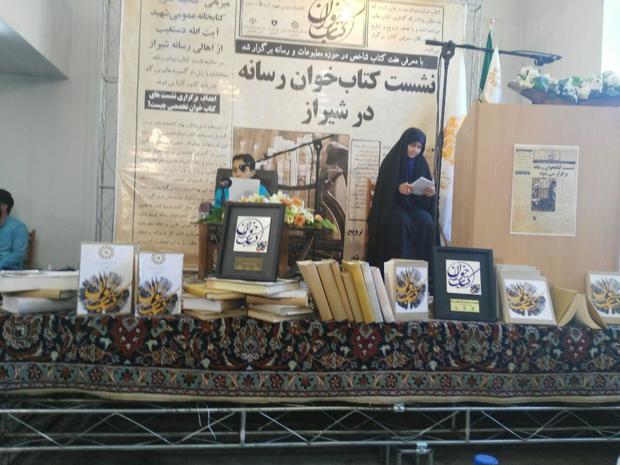 همنشینی اهالی رسانه فارس با کتاب های تخصصی