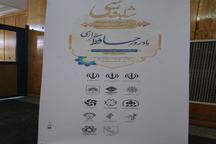 شیراز به استقبال گرامیداشت شاهد قدسی می رود