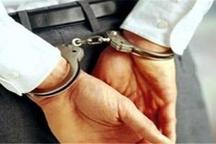 دستگیری کلاهبردار میلیاردی در مازندران
