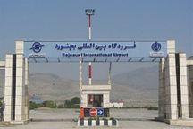 ایران ایر فرودگاه بجنورد را آزمود