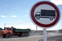 محدودیتهای ترافیکی در جاده های خراسان رضوی برقرار شد