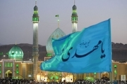 انتظار امام عصر (عج) به سازندگی فردی و اجتماعی منجر می شود