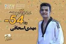 کسب مدال طلا مسابقات کشورهای اسلامی توسط تکواندوکار البرزی
