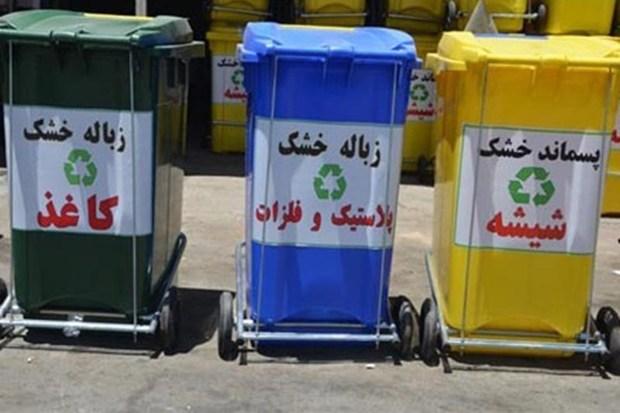 2 تن زباله در طرح تفکیک از مبداء غرب اصفهان جمع آوری می شود