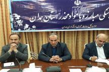 مسوولیت مراکز ماده 16 ترک اعتیاد به بهزیستی واگذار می شود