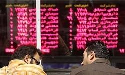 معامله 99 میلیارد ریال سهام در بورس منطقه ای آذربایجان غربی
