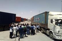 600 کامیون در مرز دوغارون منتظر ورود به  افغانستان هستند