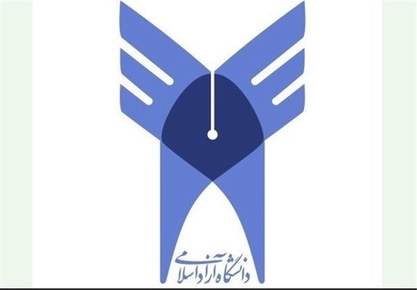 دانشگاه آزاد اسلامی هندیجان نیاز به رشتههای جدید دارد
