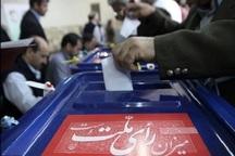 توزیع 6میلیون و 500 هزار برگه تعرفه اخذ رای در شهرستان تهران