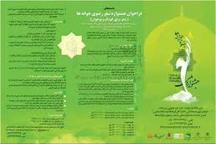 جایزه شعر رضوی جوانهها به کانون پرورش فکری آذربایجانغربی تعلق یافت