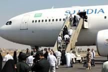 فرودگاه ساری آماده انجام پروازهای حج است