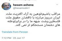 توهین به آراء اکثریت ملت ایران، پشت جبهه ما را در برابر توطئههای دشمنان مستحکمتر نمیکند