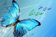 اهدای اعضای کودک چهار ساله به بیماران نیازمند پیوند عضو در شیراز