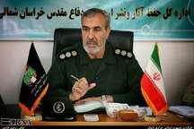 900 برنامه ویژه آزادسازی خرمشهر در خراسان شمالی برگزار می شود