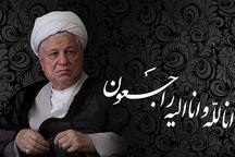 پیام تسلیت 2 نماینده غرب مازندران در پی رحلت آیت الله رفسنجانی