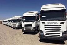 اعتراض صنفی کامیونداران در بندر امام به روز سوم کشیده شد