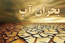 معاون استاندار البرز: تخصیص آب سدهای استان به البرز باید افزایش یابد