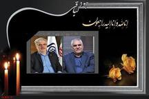 """مراسم بزرگداشت """"نوربخش"""" در یزد برگزار میشود"""