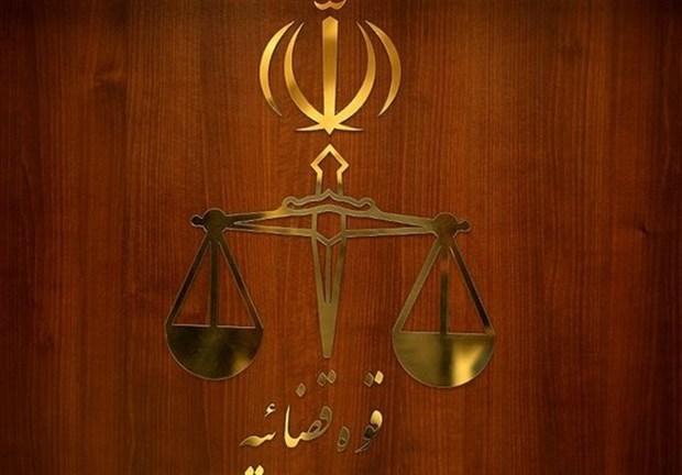 حکم اعدام برای سارق مسلح آرایشگاههای زنانه شیراز