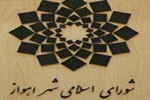 بودجه سال 96 شهرداری اهواز تصویب شد