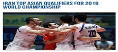 ایران با اقتدار به قهرمانی جهان صعود کرد و حتی یک ست را هم نباخت!