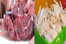 340 تن فرآورده  پروتئینی در بازارهای ایلام توزیع می شود