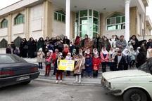دوازدهمین تور شرکت شهرکهای صنعتی استان زنجان برگزار شد