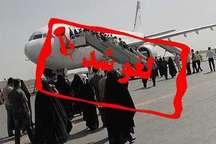 پرواز تهران- بجنورد لغو شد