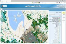 طرح اطلاعات مکانی در بخش کشاورزی آذربایجان شرقی اجرا می شود