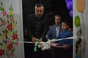 خانه بازی و خلاقیت امید فردای بهاباد افتتاح شد