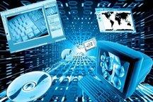 سهم لرستان از وام های فناوری اطلاعات 194 میلیارد ریال است